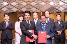 日本一家公司将对越南各房地产项目投资5000万美元