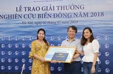 2018年东海研究奖颁奖仪式在河内举行