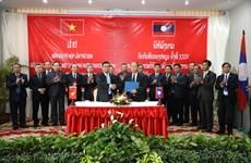 越南与老挝在援老越南志愿军和专家烈士遗骸搜寻工作中紧密配合