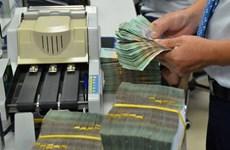 7月4日越盾对美元汇率中间价上调5越盾
