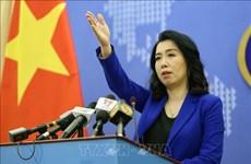 越南外交部发言人:东海上所有活动都需要在尊重各国主权和国际法基础上进行