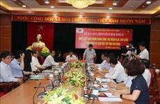 越南和平省与韩国蔚州郡不断加强交流与合作