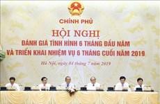 越通社简讯2019.7.4