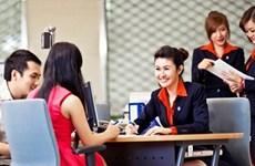 越南努力保持利率稳定