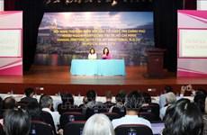 为外国非政府组织顺利开展各项目和计划创造便利条件