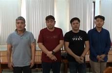 胡志明市警方破获由韩国人开设赌场案件