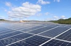 承天顺化省扩大对太阳能发电项目投资