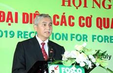 越南致力提升旅越外国人的协助服务质量