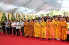 越南佛教协会在河江省为英雄烈士举行超度法会