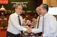 越共胡志明市第十届委员会第三十次全体会议今日开幕