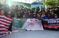 """62名马来西亚大学生参加越南""""蓝色夏季""""志愿者活动"""