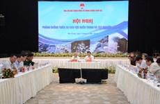 越南中部和西原地区要制定周密的台风应急方案