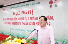 越南贫困户110多万人次获得政策性贷款