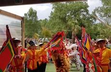"""越南""""文化之窗""""活动在法国里昂举行"""