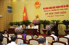 越南河内市第十五届人民议会第九次会议召开