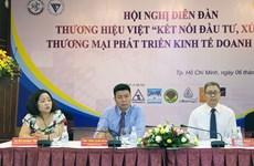 品牌建设是越南企业的当务之急
