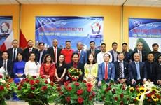 旅居波兰越南人协会心系祖国家乡