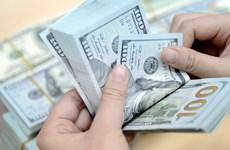 7月9日越盾对美元汇率中间价上调5越盾