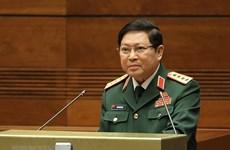越南高级军事代表团出席第13次东盟国防部长会议