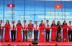 越南山萝省南冷—老挝华藩省芒泼县级口岸正式开放