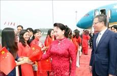 越南国会主席阮氏金银抵达北京  继续对中国进行正式访问