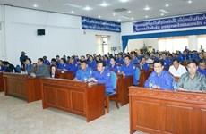 老挝人民革命青年团举行胡志明思想论坛