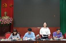 """河内市将举行多项活动  庆祝荣获""""国际和平城市""""称号20周年"""