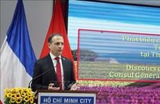 法国国庆230周年纪念活动在胡志明市举行