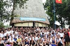 150名海外青年侨胞参加2019年越南夏令营活动