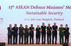 第13届东盟防长会议:在地区局势复杂多变的情况下促进可持续安全
