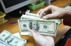 7月12日越盾对美元汇率中间价下调5越盾