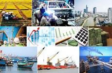 今年上半年越南经济增长6.76%