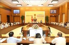 越南第十四届国会常委会第35次会议7月15日召开