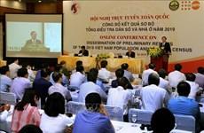 越南人口达9620万    世界排名第15位