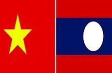 越南与老挝之间的特殊关系:革命事业的存在与发展规律