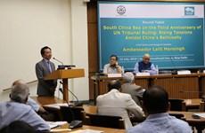 东海问题研讨会:中国和东盟需要在东海问题上达成具有法律约束力的《东海行为准则》