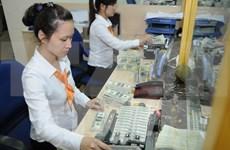 7月15日越盾对美元汇率中间价上调4越盾