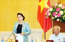 越南国会常委会召开第35次会议