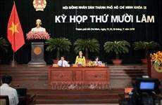 胡志明市第九届人民议会第十五次会议通过22项决议