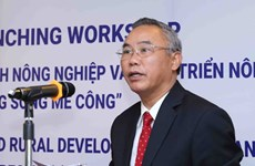 大湄公河次区域农业政策研究咨询网络正式启动