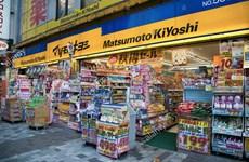 日本知名药妆店松本清即将入住越南