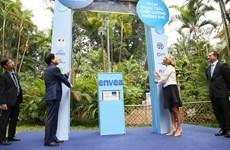 河内市将大幅增设数十台空气质量监测站