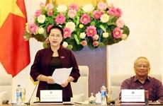越南国会常委会第35次会议落幕