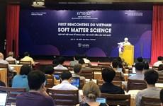 2019年越南会晤:有关软物质的科学会议首次在越南举行