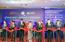 2019年越南国际电力设备与技术展览会开幕
