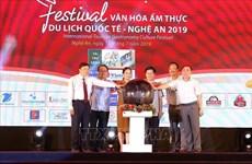 2019年乂安国际旅游饮食文化节开幕