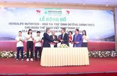 越南体育代表团下决心在第30届东运会取得好成绩