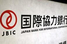日本国际协力银行青睐越南电力集团和越南油气集团的能源项目