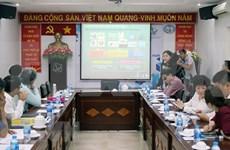 胡志明市走向建设国际性的创新创业支持中心