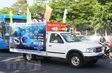 制定并实施越南塑料国家行动计划